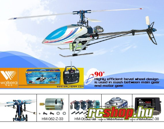 dragonfly_62_pcm_7ch_3d_helikopter_rtf.jpg